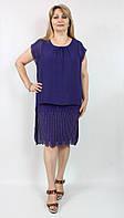 Синее платье для торжественных мероприятий