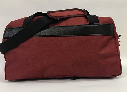 Дорожня сумка D - 15 - 145 NIKE, фото 2