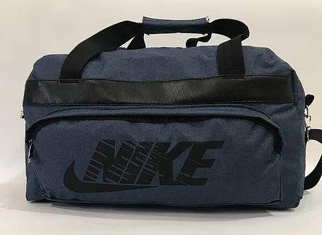 Дорожня сумка D - 15 - 98 NIKE, фото 2