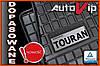 Резиновые коврики VOKSWAGEN TOURAN 2015-  с лого
