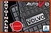 Резиновые коврики VOLVO XC90 03-08  с логотипом