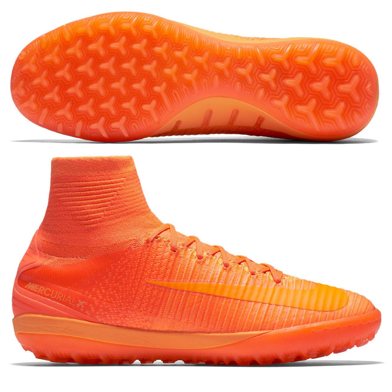 Сороконожки футбольные Nike MercurialX Proximo II TF 831977-888 р.45,5