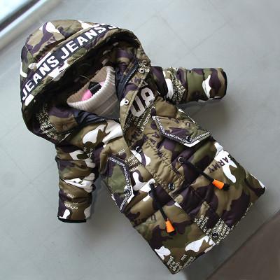 Детская курточка камуфляжная