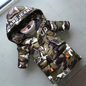 Детская курточка камуфляжная , фото 2