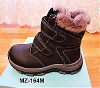 Детские зимние кожаные сапоги на натуральной цигейке, 26 - 31 рр