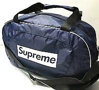 ad9fcdbb Дорожные спортивные сумки Puma из плащевки (синий)26*49см: продажа ...