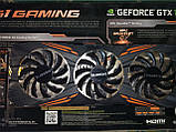 Игровой компьютер Max 2018 Xeon 2680 V2 10 ядер 20 потоков/16Gb /HDD_1000Gb /GIGABYTE GeForce GTX 1080 G1, фото 6