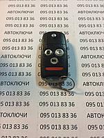 Изготовление ключа Acura, фото 1