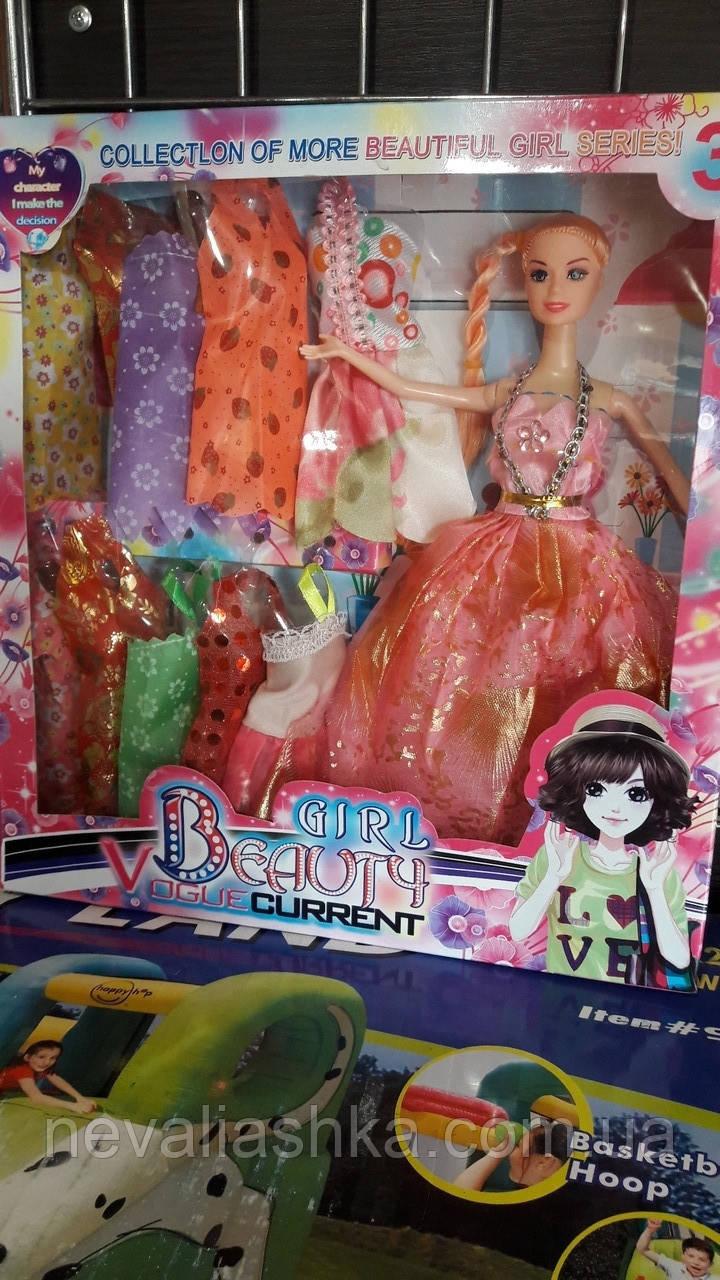 Набор кукла + платья