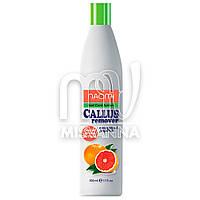 Каллус для педикюра Callus Remover Eucalyptus&Grapefruit Naomi, 500 мл