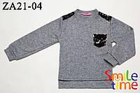 Свитер детский теплый р.98,104,110,116,122 SmileTime с Кармашком, серый