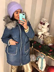 Куртка женская джинсовая с капюшоном на меху тренд 2018 года