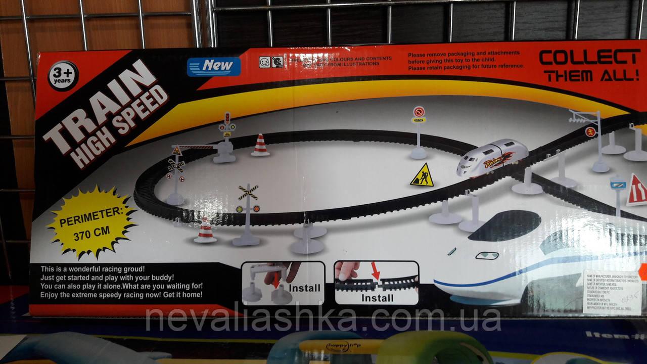 Игра TRAIN HIGH SPEED  для мальчика 370 см