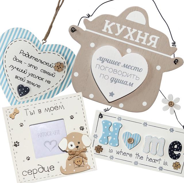 a0cc5c5c0201 Оригинальные подарки подарки. Интернет-магазин