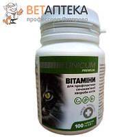 Витамины Уникум премиум UNICUM premium для кошек профилактика мочекаменной болезни 100 таб 50 г