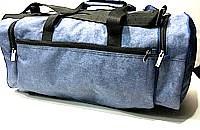 Универсальные дорожные сумки Украина (синий джинс)25*58см