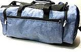 Универсальные дорожные сумки Украина (серый)25*58см, фото 4