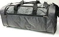 Универсальные дорожные сумки Украина (серый)25*58см