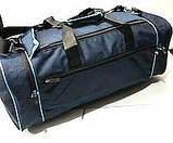 Универсальные дорожные сумки Украина (синий джинс)25*58см, фото 4