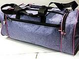 Универсальные дорожные сумки Украина (серый)25*58см, фото 5