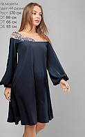 Женское свободное платье с широкими манжетами (3256 lp)