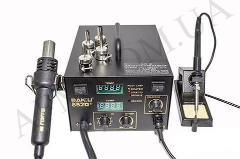 Паяльная станция Baku BK852D+ компрессорная,  фен,  паяльник