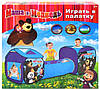 Детская палатка с переходом Маша и Медведь 995-7093С