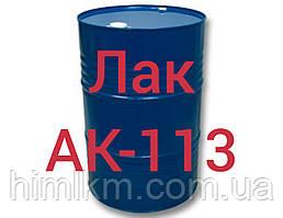 Лаки АК-113, АК-113Ф
