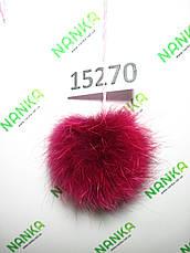 Меховой помпон Лиса, Малина, 9/11 см, 15270, фото 3