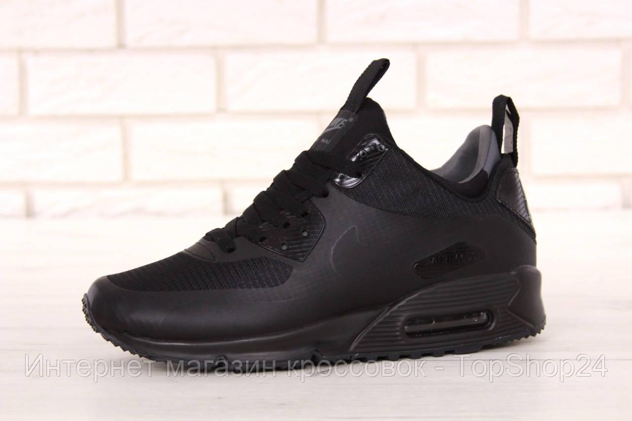 """Зимние кроссовки Nike Air Max 90 Mid """"Black"""" (Черные) (реплика А+++ )"""