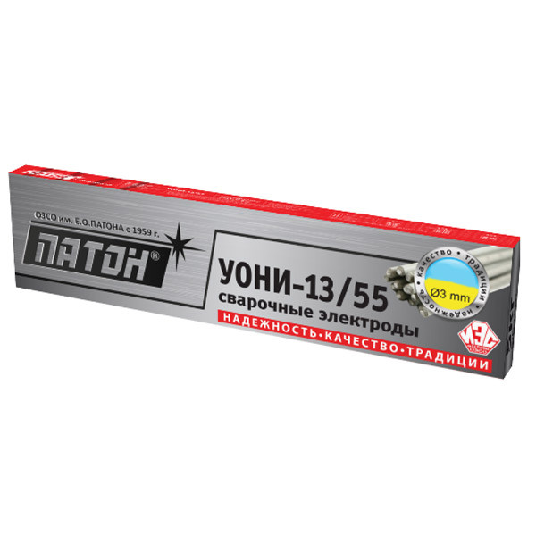 Электроды ПАТОН УОНИ 13/55 ф4/5 кг
