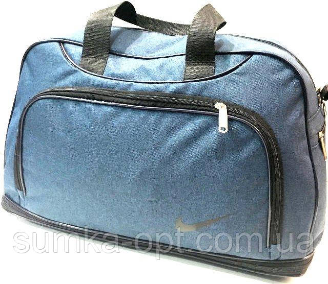 Дорожні сумки ТРАНСФОРМЕР текстиль Nike (синій)24*31*50=24*41*50см