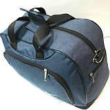 Дорожні сумки ТРАНСФОРМЕР текстиль Nike (синій)24*31*50=24*41*50см, фото 2