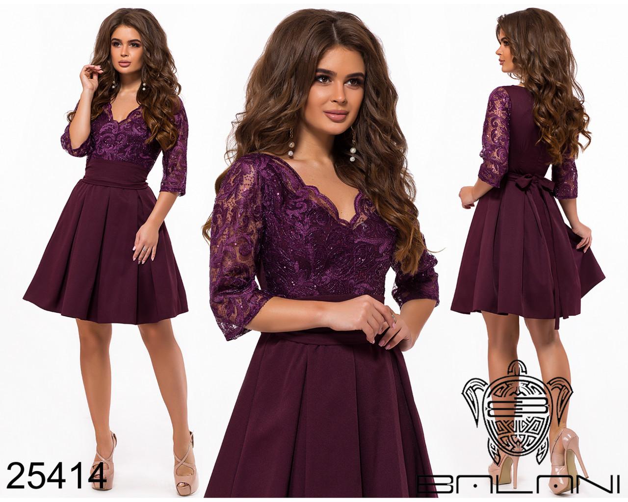 4ee16aac5d1689a Платье женское вечернее бордо , цена 765 грн., купить в Харькове ...