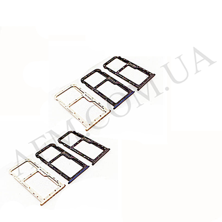 Держатель Sim- карты и карты памяти для Huawei Honor 7X Dual Sim (BND- L21) синий