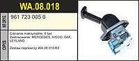 Кран тормоза стояночного MB MK/87-96, SK/87-96, IVECO, DAF  1518229