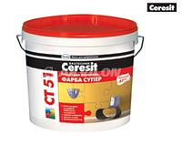 Краска акриловая Ceresit CT 51 Super 10 л