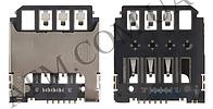 Коннектор Sim Samsung G110H/  G130H/  G130HN/  G310/  G313H/  G313HN/  G318H/  S7390/  S7392