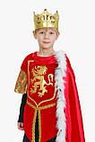 Детский карнавальный костюм для мальчика Король 110-140р, фото 3