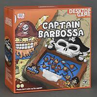 "Игра настольная WS 5328 ""Забери сокровища у пирата"" (12) на батарейке, в коробке 6904666763993"