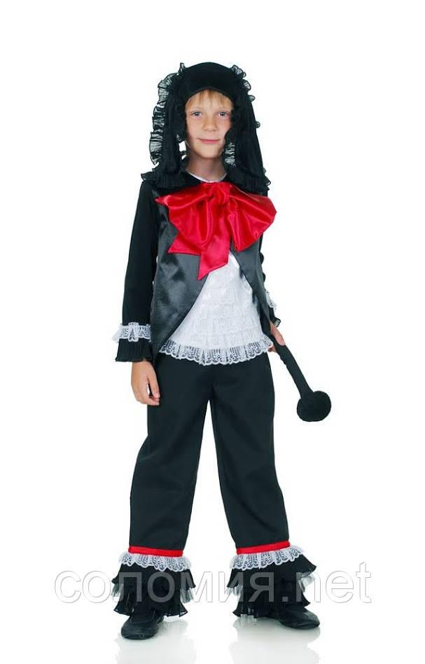 Детский карнавальный костюм для мальчика Артемон 110-140р