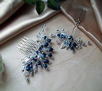 Комплект Мия в  синем цвете- бесплатная доставка