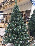 Ель искусственная Риздвяна с шишками 220 см, фото 2