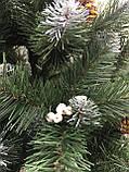 Ель искусственная Риздвяна с шишками 220 см, фото 5