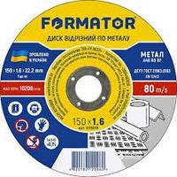 Диск отрезной по металлу FORMATOR 150*1.6*22.2