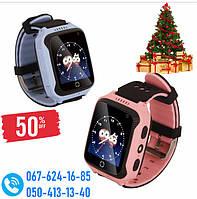 Детские умные часы smart watch MO 5