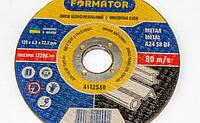 Диск шлифовочный по металлу FORMATOR 125*6.0*22.2