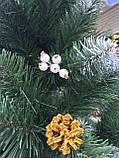Ель искусственная Кармен с шишками 200 см, фото 3