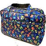 Универсальные дорожные сумки Украина (черный-белый принт)30*46см, фото 3