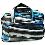 Универсальные дорожные сумки Украина (черный-белый принт)30*46см, фото 9